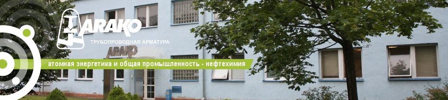 ARAKO spol. s r.o ( ООО ARAKO )