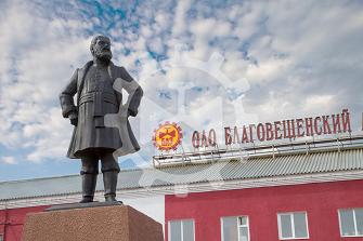 Благовещенский Арматурный Завод, ПАО