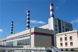 ЧЗЭМ, Чеховский Завод Энергетического Машиностроения -