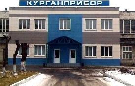 Курганприбор, ОАО НПО
