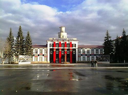 Первоуральский новотрубный завод ОАО ПНТЗ