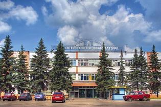 Пензтяжпромарматура, ОАО