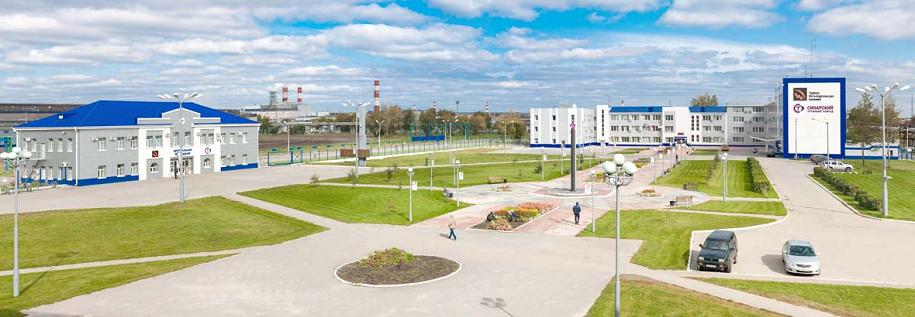 Синарский трубный завод СинТЗ