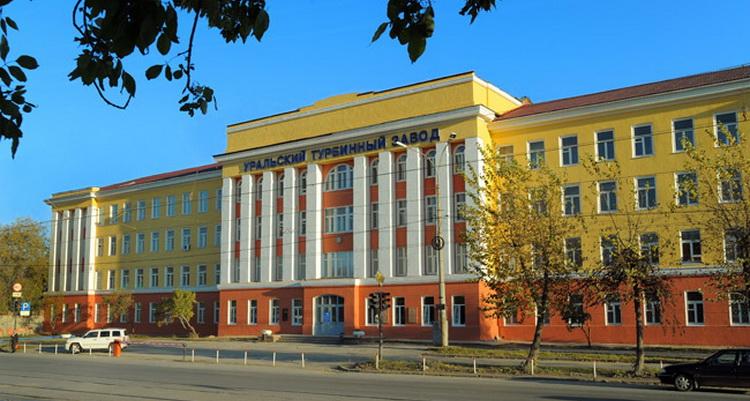 Уральский турбинный завод ЗАО