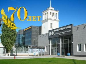 Волгограднефтемаш ОАО