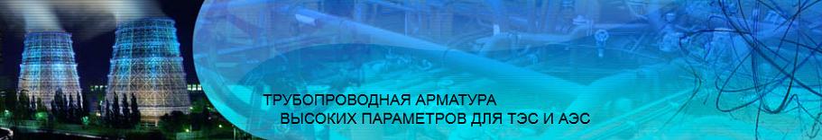 Импульс НПО