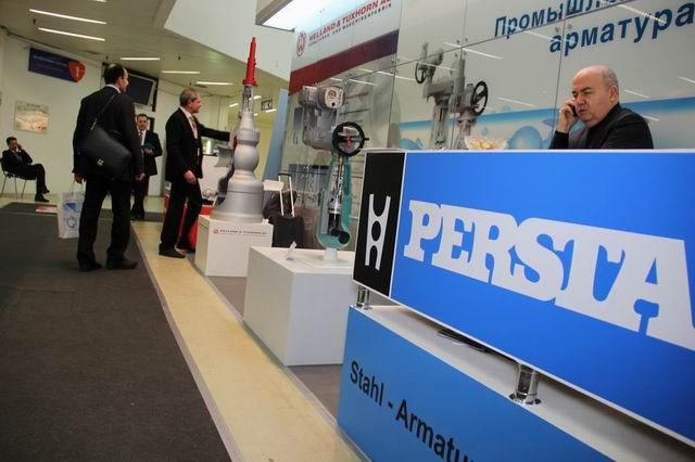 Russia Power и HydroVision 2014 центровые события ТЭК России - Изображение