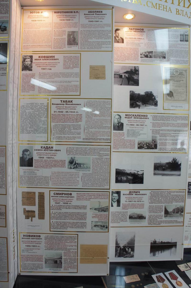 Репортаж из музея предприятия