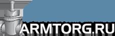 Портал трубопроводной арматуры Armtorg.ru