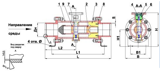 Клапан АТЭК-350-РМ