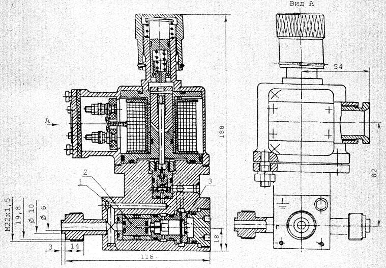 Клапан электромагнитный Т055.063