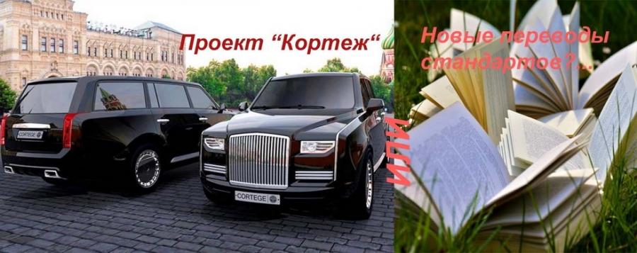 Стандарты API: зависимость или благо для российских промышленников и потребителей? - Изображение