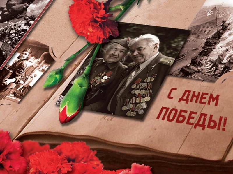 С праздником Победы 9 мая! - Изображение