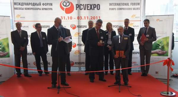 PCVexpo-2011 все обо всем - Изображение