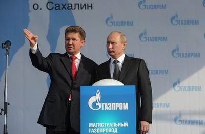 Газпром ввел в эксплуатацию пусковой комплекс ГТС на Сахалин - Изображение