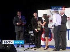 ОАО «Пензтяжпроарматура» отметила 60-летний Юбилей - Изображение