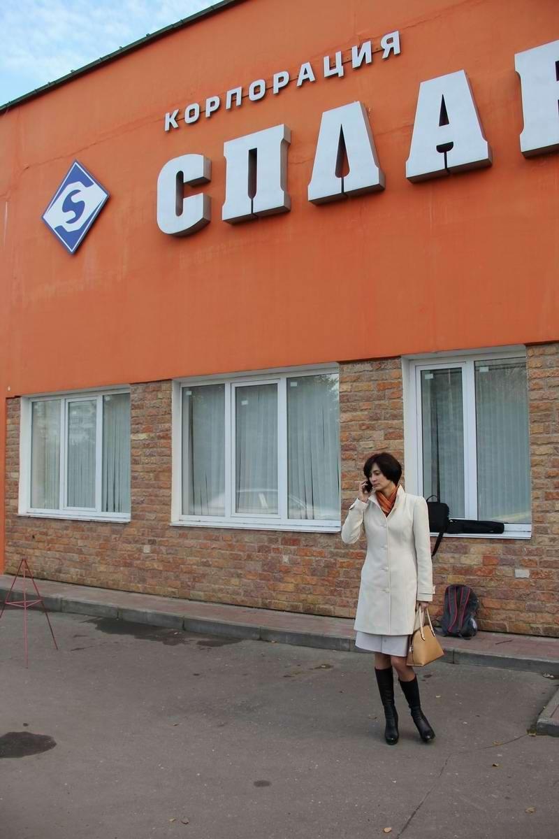 """Директором по развитию МК """"Сплав"""" назначена Друзина И.А. - Изображение"""