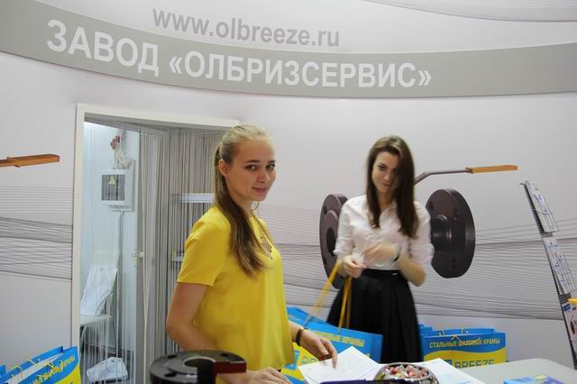 Aqua-Therm Moscow-2015: описания и события выставки - Изображение