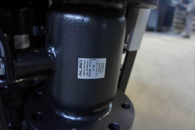 Шаровые краны марки АЛСО получили разрешение на применение - Изображение