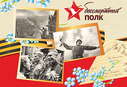 День Великой Победы! - Изображение