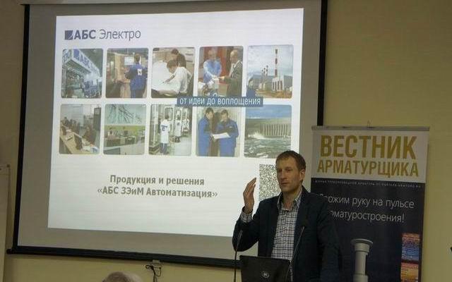Актуальные проблемы и решения в эксплуатации ТА для ТЭС - Изображение