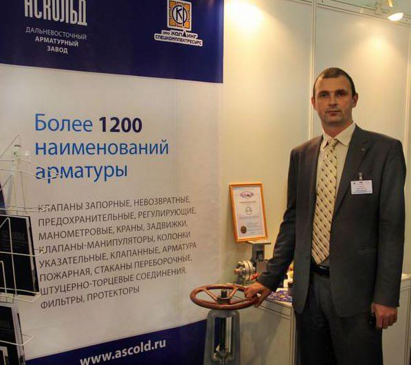 Аскольд, интервью с тех.дир., Семеновым А.П. PCVExpo-2012 - Изображение