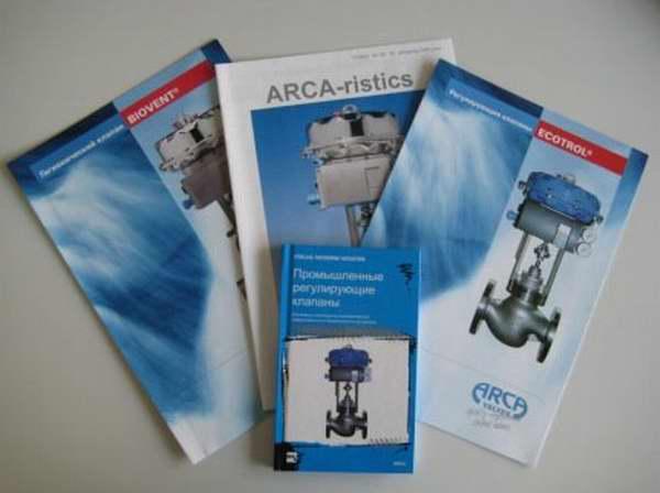 ARCA Valves поставит серию регулирующих клапанов Ду600 Ру16 - Изображение