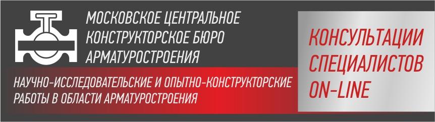 МосЦКБА. Консультации по подбору и рекомендациям ТПА - Изображение