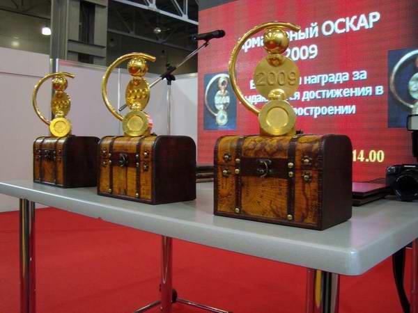 Арматурный Оскар - 2009 - Изображение