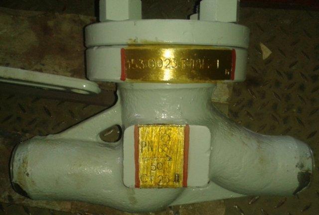 Клапан обратный 843-40-0А-01