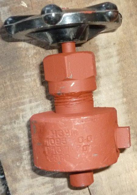 Клапан 1093-10-0