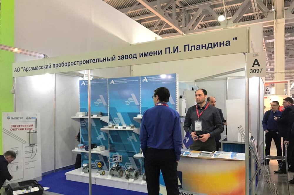 Aquatherm Moscow-2020: Встречи, интервью, репортажи - Изображение