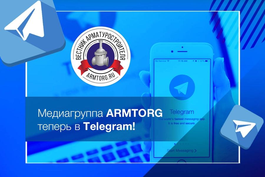 О медиагруппе ARMTORG - Изображение