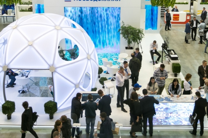 Водный форум «Экватэк» в 2020 году - Изображение