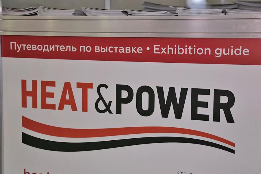 Выставки PCVExpo-2020 и HEAT&POWER-2020. Репортажи, события, обзоры - Изображение