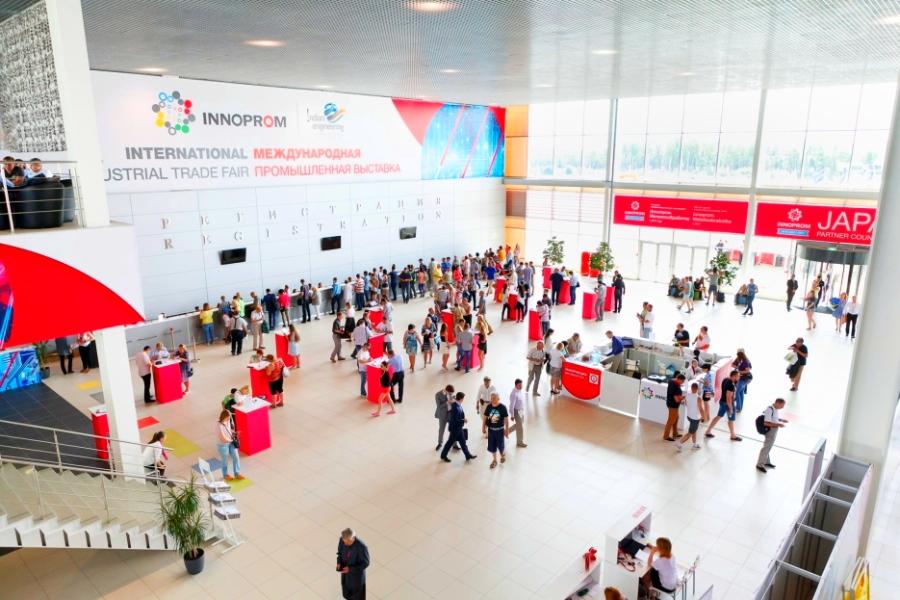 Международная промышленная выставка «ИННОПРОМ-2021» - Изображение