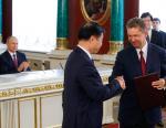 Поставки российского газа в Китай по «Силе Сибири» начнутся в декабре 2019 года