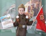 Совет молодежи Волгодонского филиала АО «АЭМ-технологии» к Дню победы провел детскую патриотическую акцию «ПОМНИ»