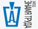 ЗАО «Завод «Знамя Труда» представил новую версию сайта