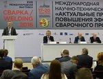 Новейшие сварочные технологии представили в Санкт-Петербурге