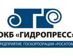 ОКБ «ГИДРОПРЕСС» завершило ревизию оборудования стендов горячей обкатки