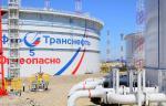 На ЛПДС «Салават» завершено техперевооружение системы пожаротушения