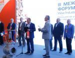 Арма-Пром получил свидетельство о вступлении в НПАА