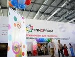 В Новоуральске создадут кремниевый кластер за 1 миллиард евро