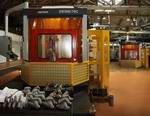 Бренды: Корпорация «Сплав» направит более 400 млн. рублей  на модернизацию
