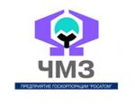 Высокотехнологичное производство гафния АО «ЧМЗ» стало лауреатом Государственной премии Удмуртской Республики в области науки и техники