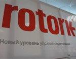 ROTORK, ООО Роторк-Рус, интервью с гл.инженером компании, Лавровым И.А. в рамках Нефтегаз-2012