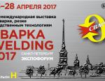 Новейшие разработки RIDGID на выставке «СВАРКА/Welding-2017»