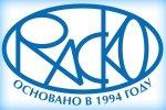 «НПФ «РАСКО» представила новые разработки