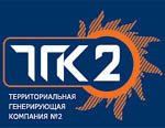 ТГК-2 начала промышленную эксплуатацию Северодвинской ТЭЦ-2 на природном газе